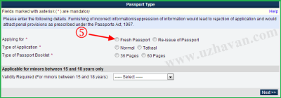 How+to+apply+Passport+Online_05_uzhavan.png