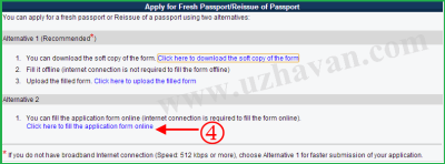 How+to+apply+Passport+Online_04_uzhavan.png