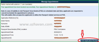 How+to+apply+Passport+Online_10_uzhavan.png