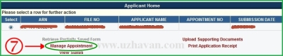 How+to+apply+Passport+Online_07_uzhavan.jpg